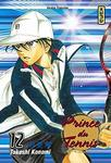 Prince du Tennis - Tome 12