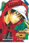 Prince du Tennis - Tome 21