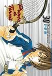 Prince du Tennis - Tome 30