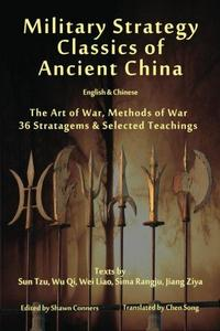 Military Strategy Classics of Ancient China - English & Chinese cover