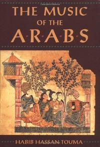 The Music of the Arabs cover