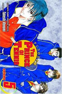 Prince du Tennis Tome 5 cover