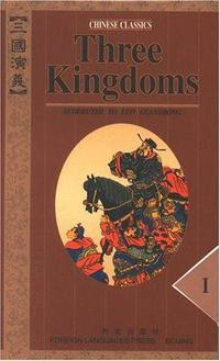 Three Kingdoms cover