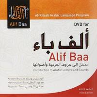 Alif Baa : introduction to Arabic letters and sounds cover
