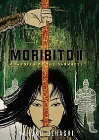 Moribito II: Guardian of Darkness cover