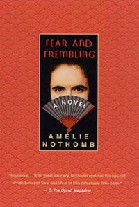 Fear and Trembling cover