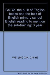 Cai Ye. the bulk of English books and the bulk of English primary school English reading to mention the sub-training