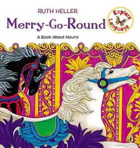 Merry-go-round cover