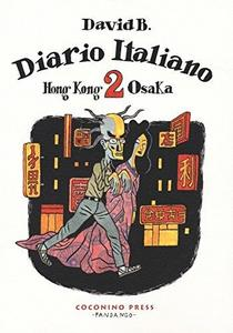 Diario italiano cover