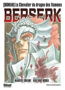 Berserk : Le Chevalier du dragon des flammes cover