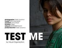 TEST ME by Visual Organization cover