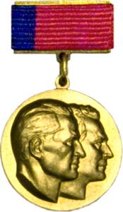 Vasilyev Brothers State Prize of the RSFSR cover